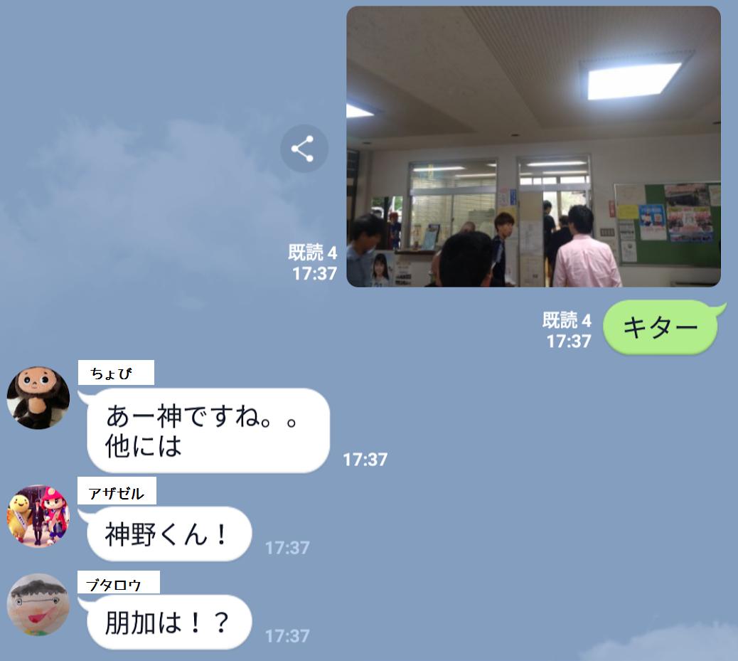 f:id:TOMSAI:20190708151031p:plain