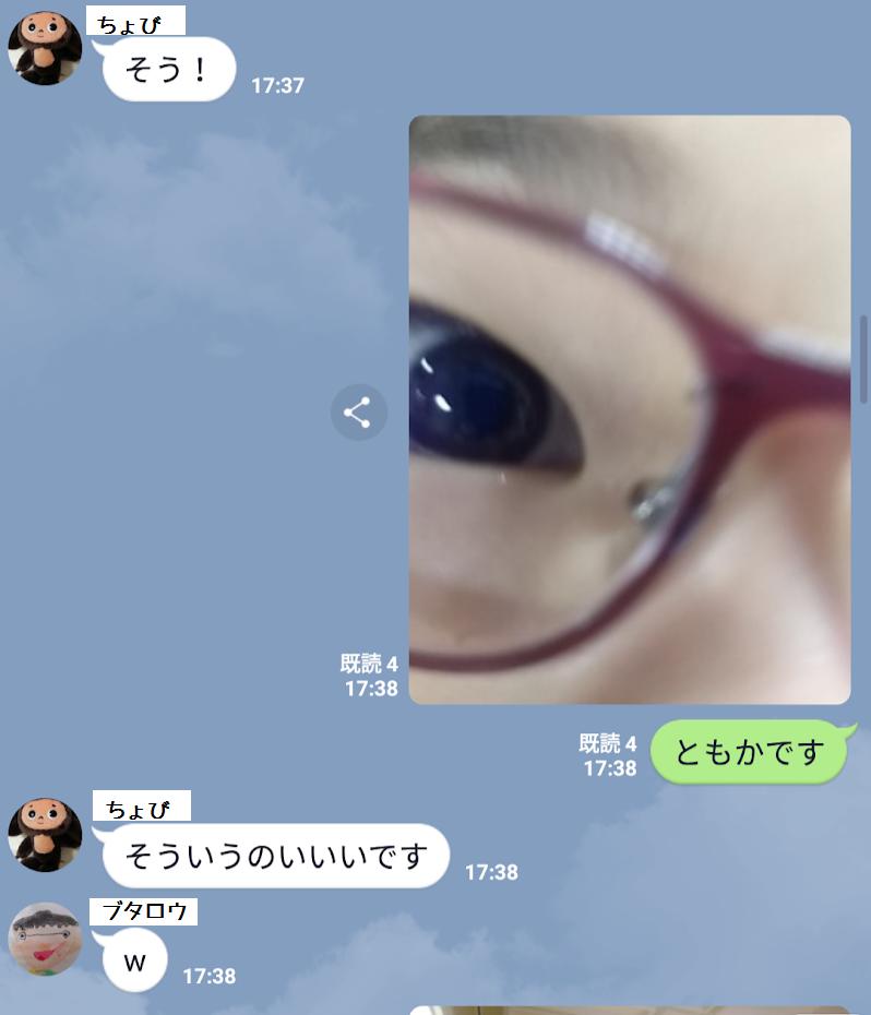 f:id:TOMSAI:20190708153013p:plain