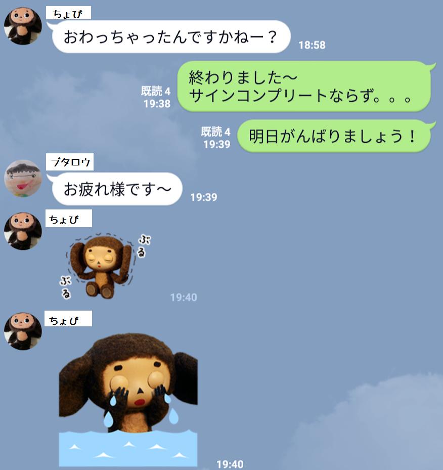 f:id:TOMSAI:20190708164138p:plain