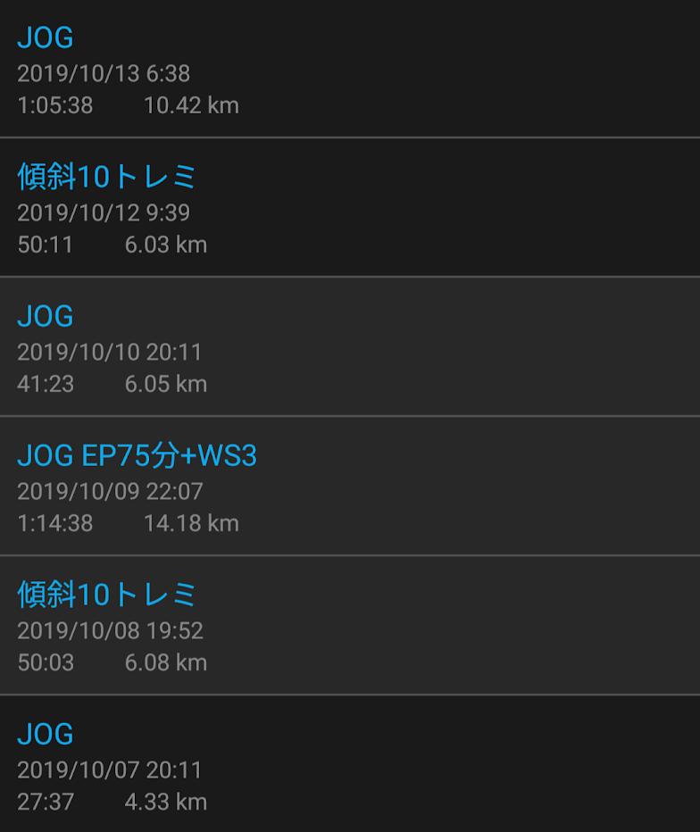 f:id:TOMSAI:20191014134510p:plain
