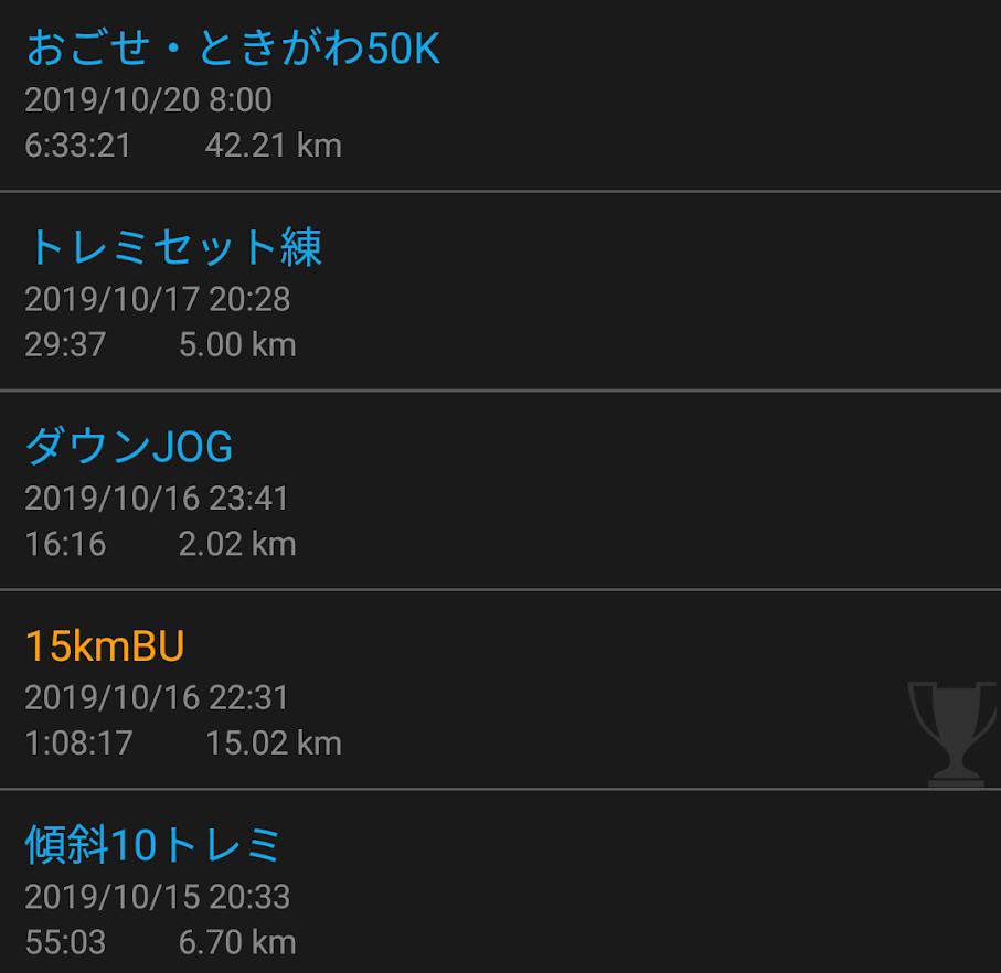 f:id:TOMSAI:20191022135225p:plain