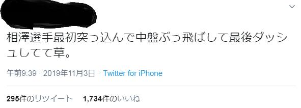f:id:TOMSAI:20191104162548p:plain