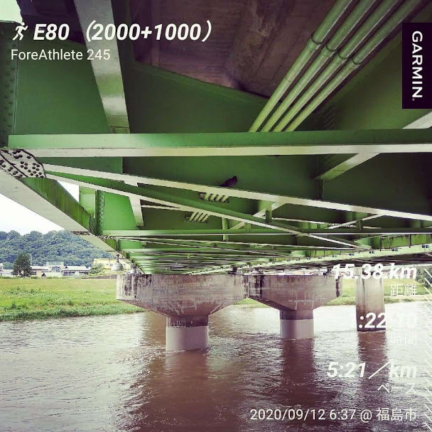 f:id:TOMSAI:20200914100436j:plain