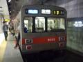 20070101003246