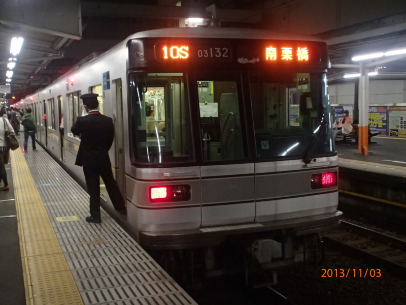 20131103193930
