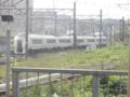 651系 臨時急行ぶらり鎌倉号 2