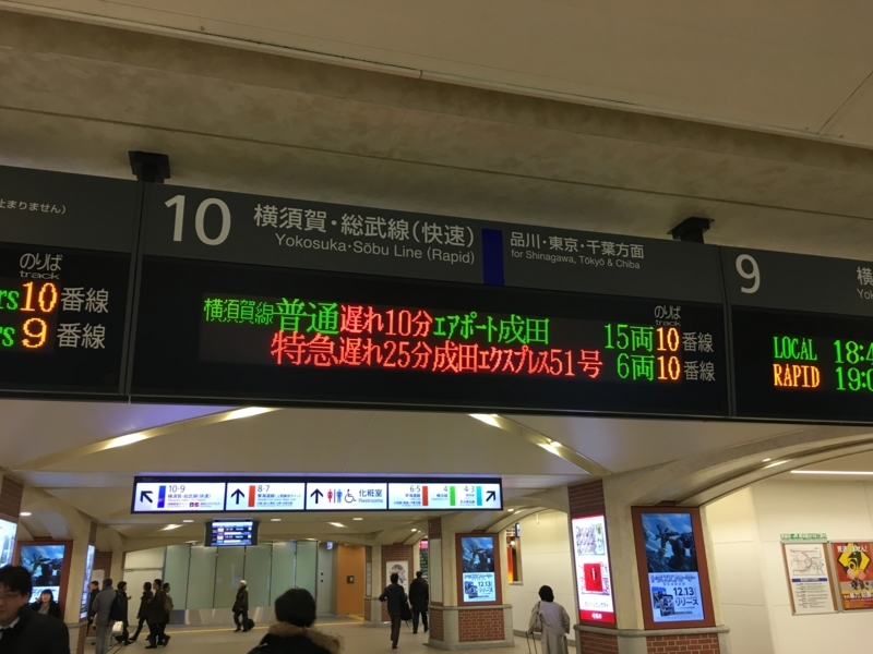 20171216184802
