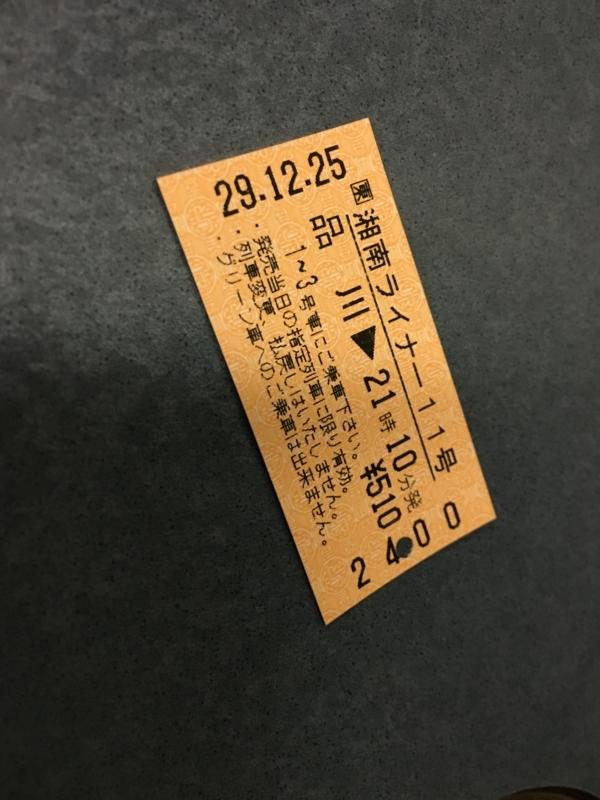 20171225210943