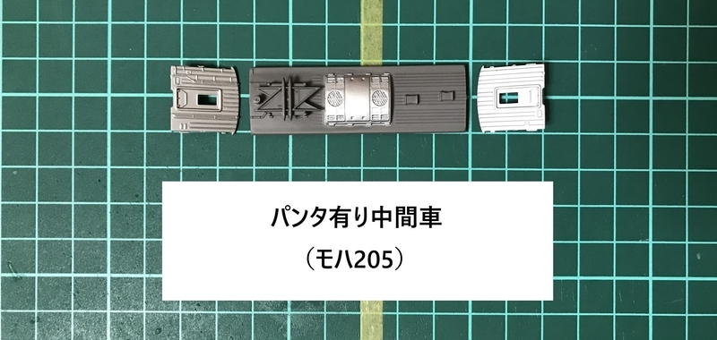 f:id:TOQ5050:20210211070600j:plain