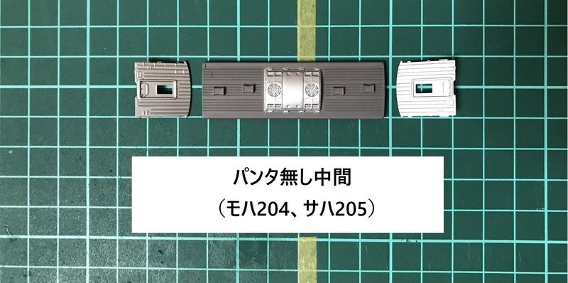 f:id:TOQ5050:20210211070606j:plain