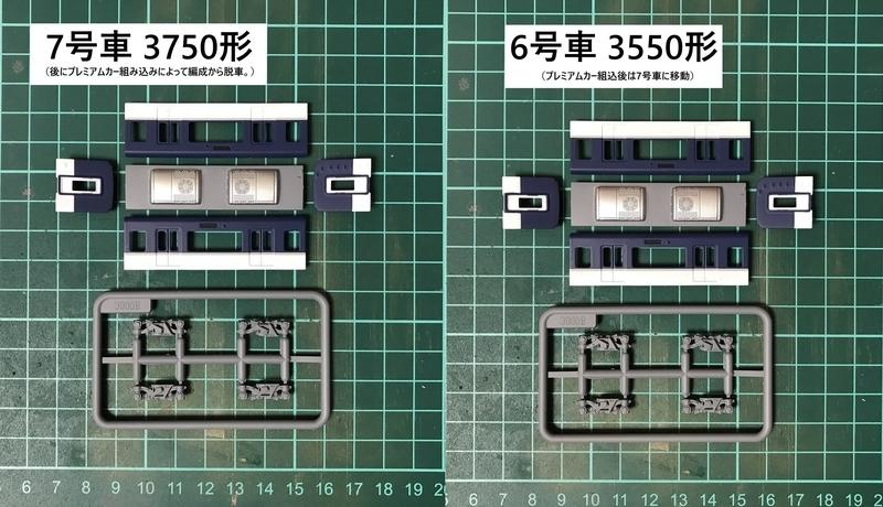 f:id:TOQ5050:20210305233349j:plain