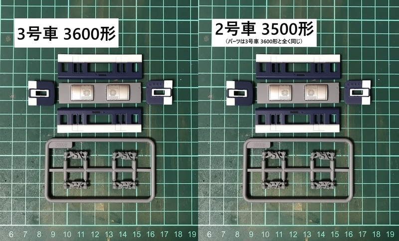 f:id:TOQ5050:20210305233410j:plain