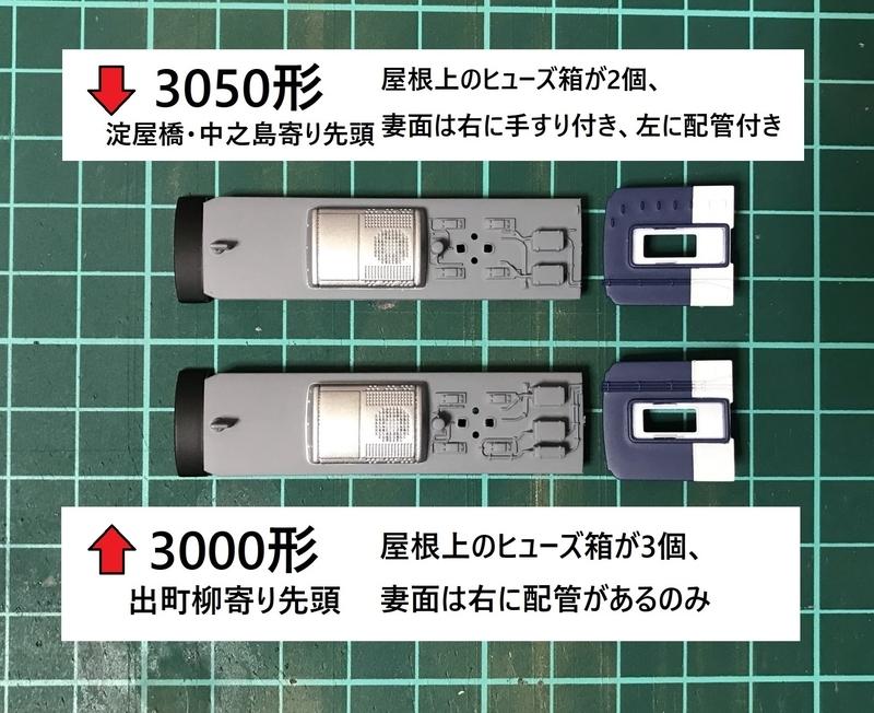 f:id:TOQ5050:20210305233517j:plain