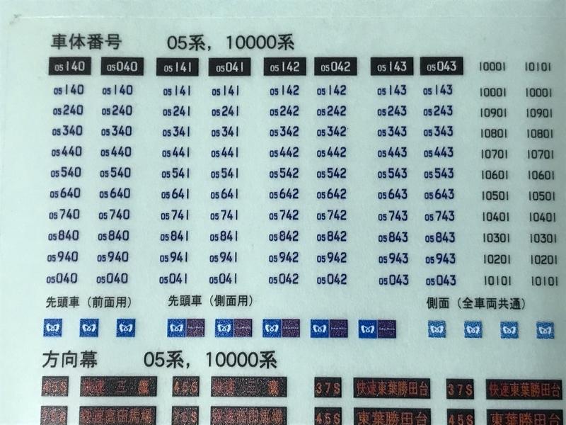 f:id:TOQ5050:20210324015943j:plain