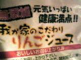 20060505214534
