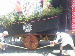 20060720123902
