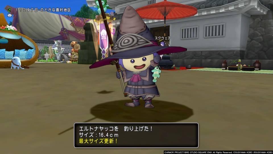 f:id:TOSHIAKI:20180721045732j:image