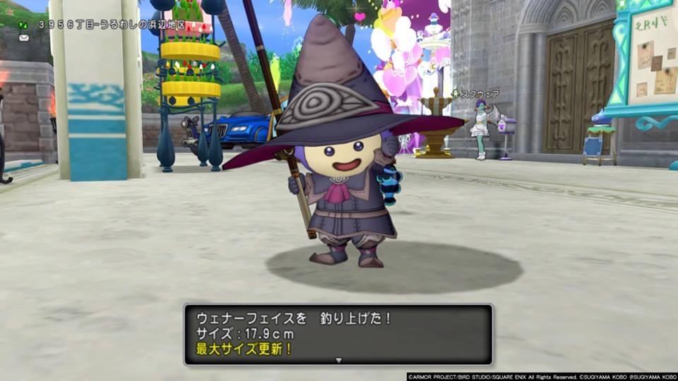 f:id:TOSHIAKI:20180723034808j:image