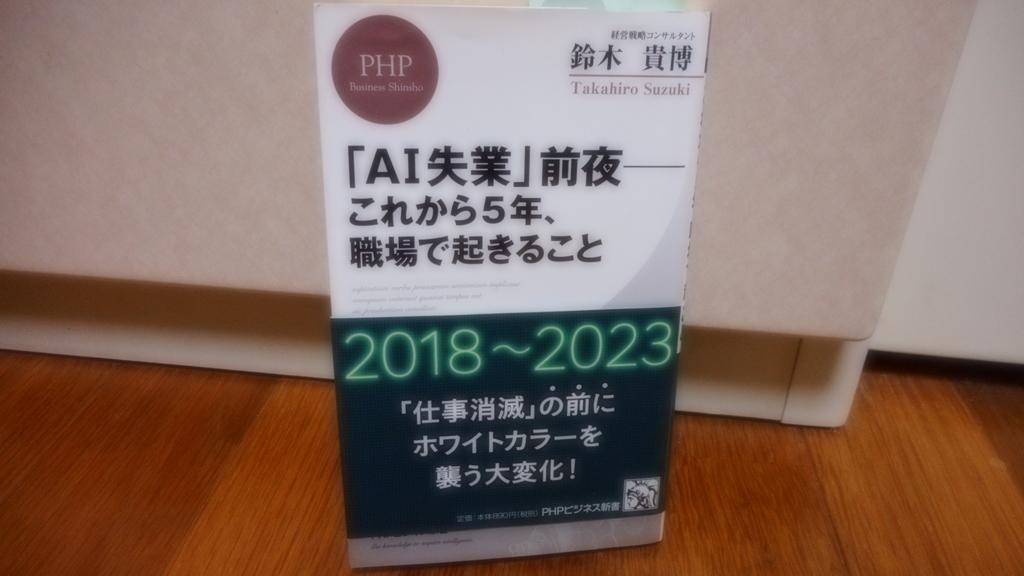 f:id:TOSHIXXX:20181002202237j:plain