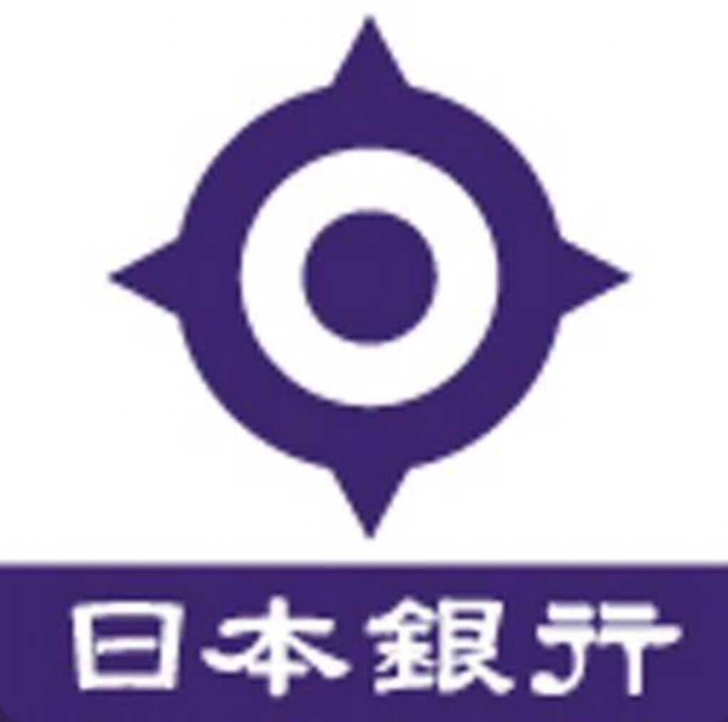 f:id:TOTAN:20210924054139j:image