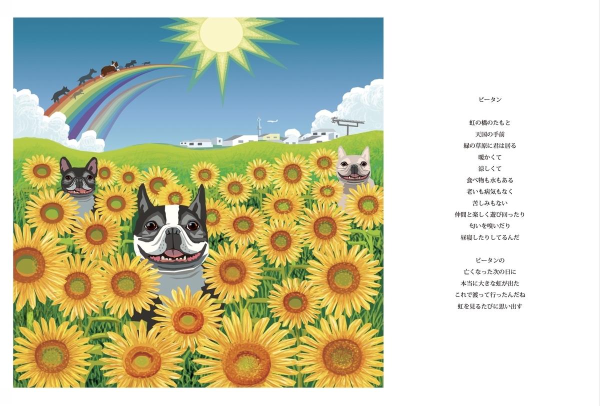 f:id:TOYOsanshin:20201120100638j:plain