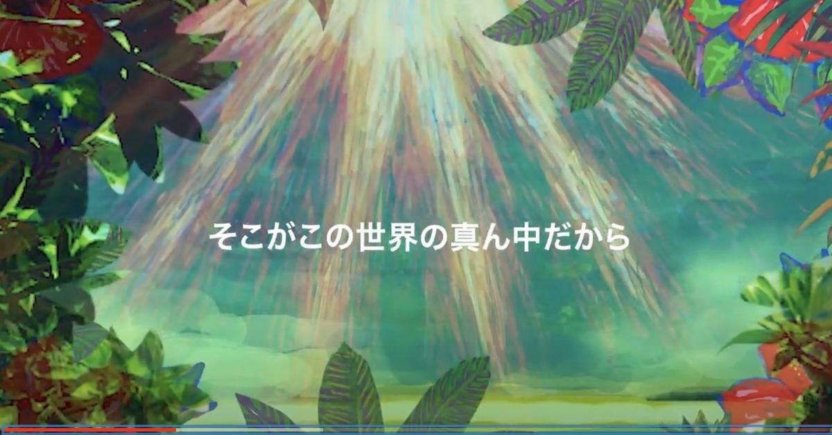 f:id:TOYOsanshin:20210111071355j:plain
