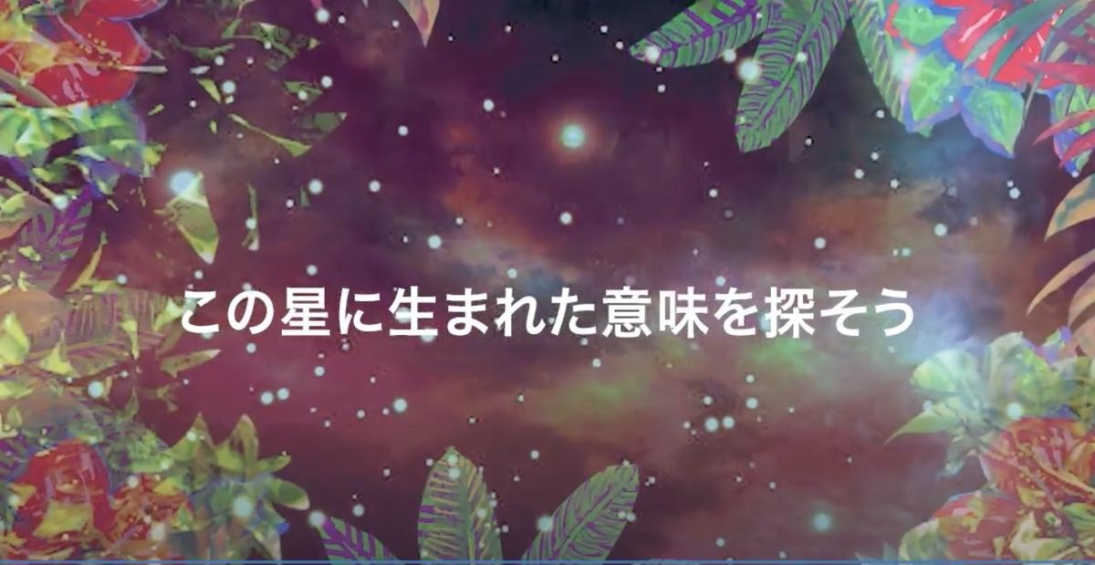 f:id:TOYOsanshin:20210111071632j:plain