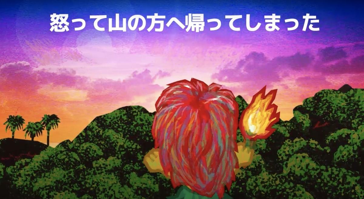 f:id:TOYOsanshin:20210509204358j:plain