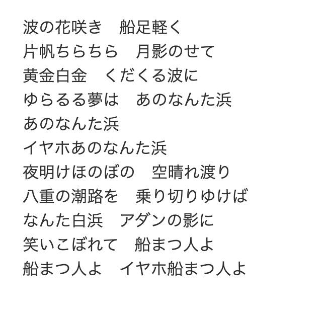 f:id:TOYOsanshin:20210628122605j:plain
