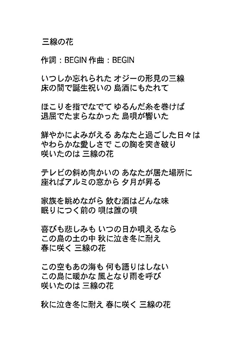 f:id:TOYOsanshin:20210824130331j:plain