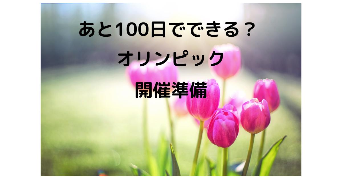 f:id:TOYquite:20210414165535p:plain