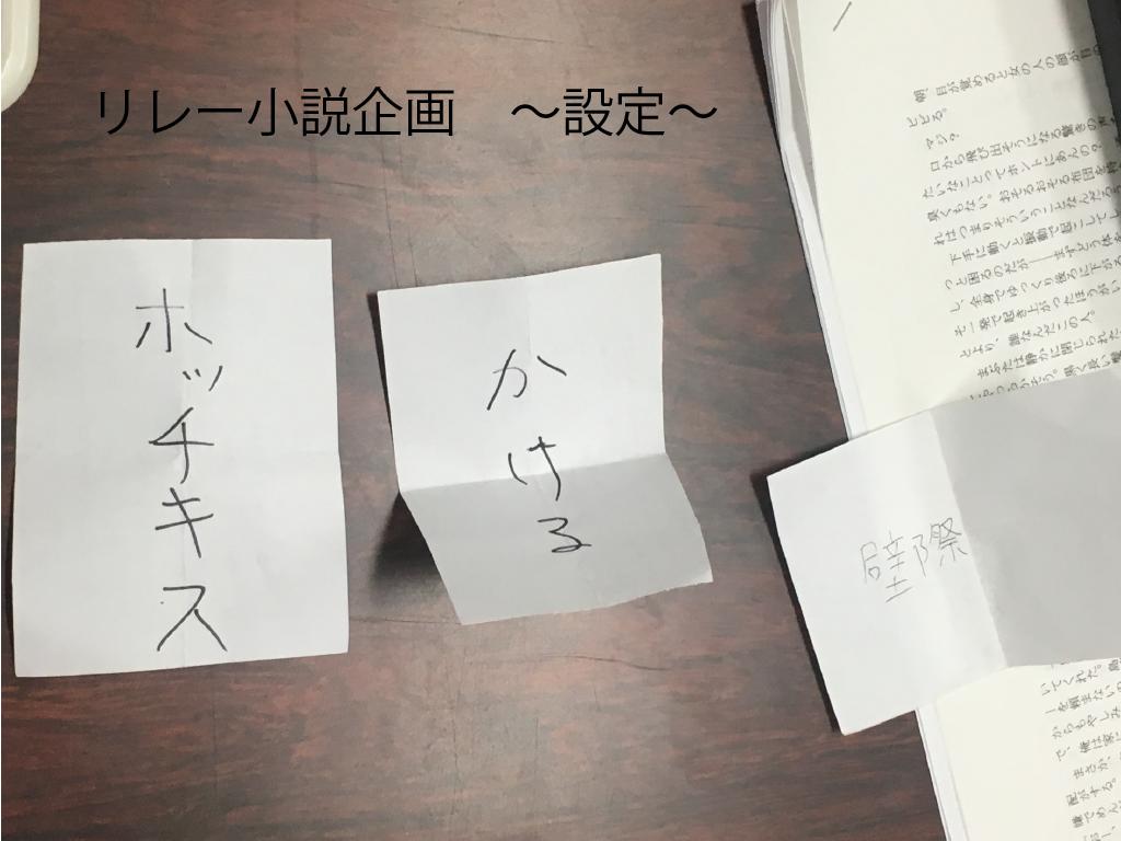 f:id:TOkuro:20170929091022p:plain