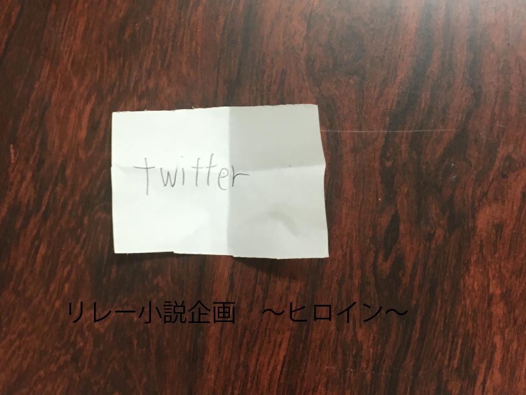 f:id:TOkuro:20170929091927p:plain
