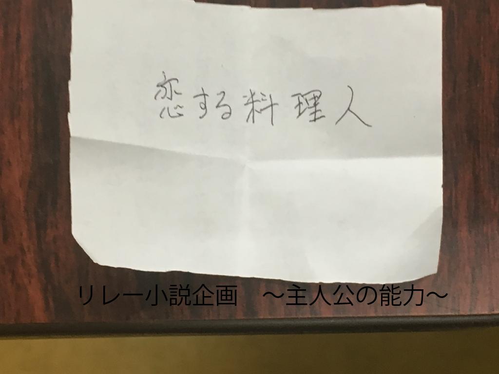 f:id:TOkuro:20170929092317p:plain