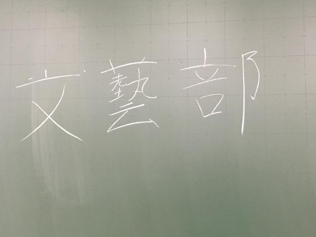 f:id:TOkuro:20180421004852j:plain