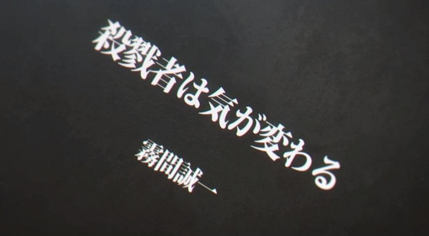 f:id:TOkuro:20190114115846j:plain