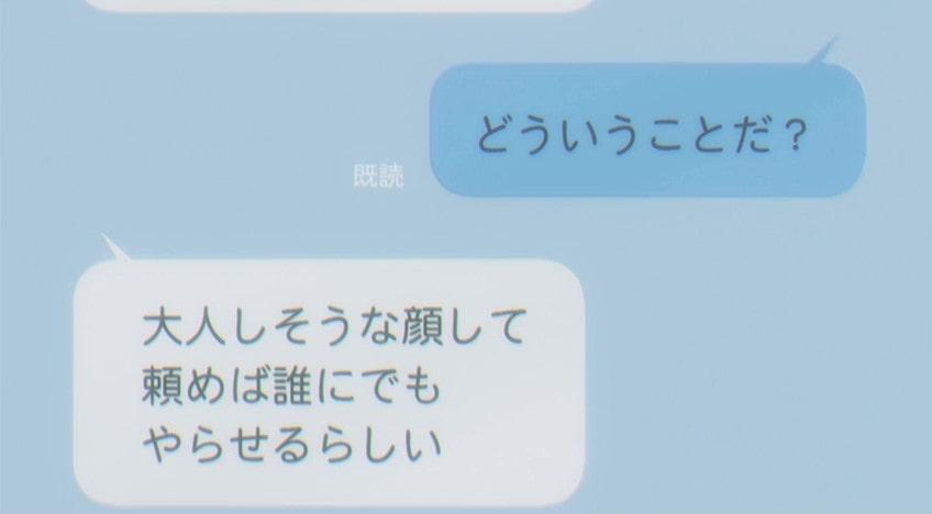 f:id:TOkuro:20190126233523j:plain