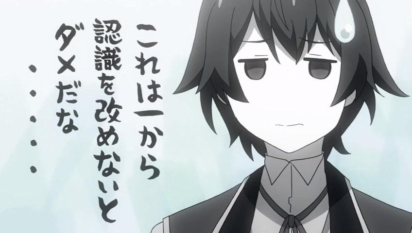 f:id:TOkuro:20190518040349j:plain