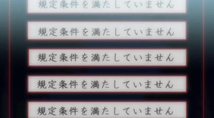 f:id:TOkuro:20190706043321j:plain