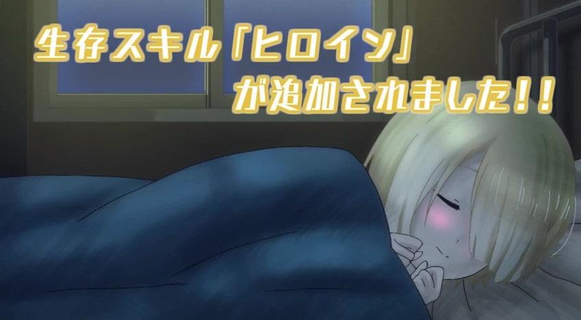 f:id:TOkuro:20190820023039j:plain