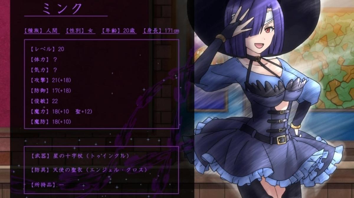 f:id:TOkuro:20190830221505j:plain