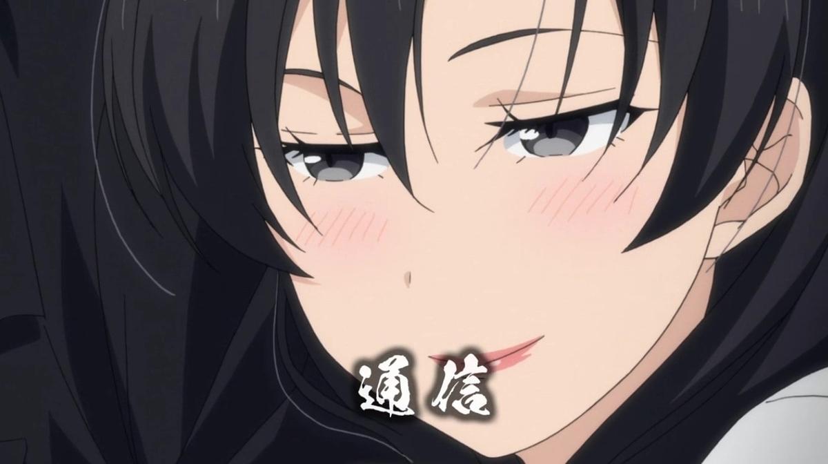 f:id:TOkuro:20190903193853j:plain