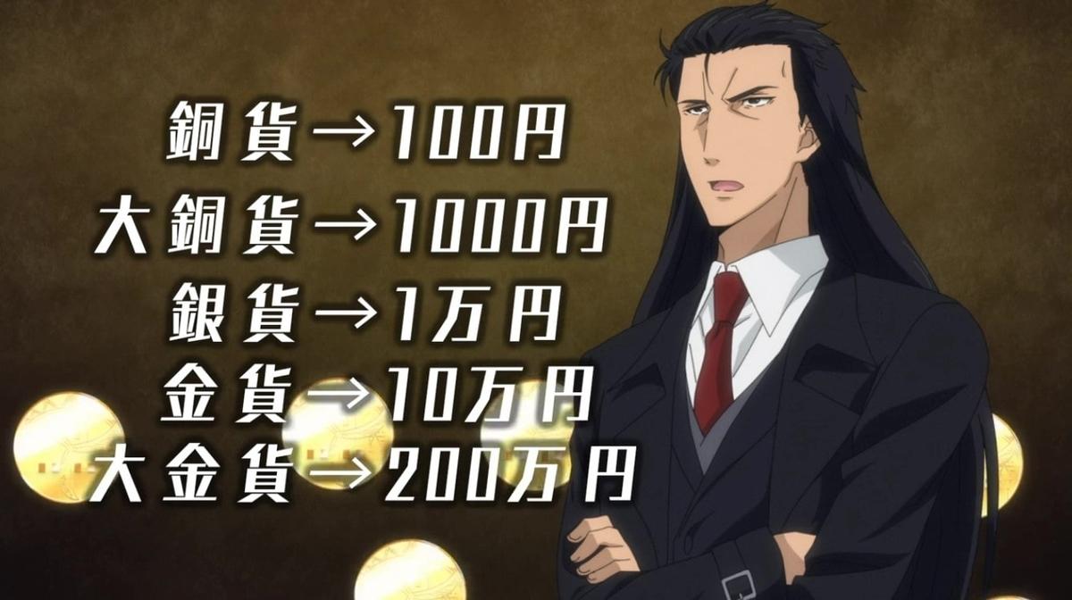 f:id:TOkuro:20190904074955j:plain