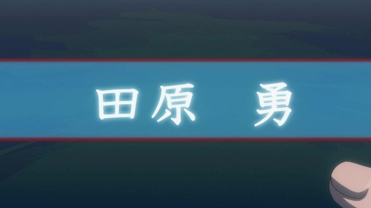 f:id:TOkuro:20190904080913j:plain