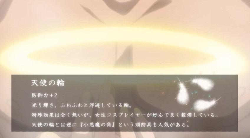 f:id:TOkuro:20190921070559j:plain