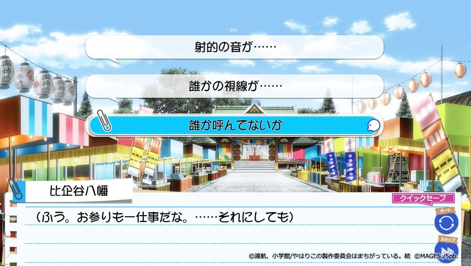 f:id:TOkuro:20190927032400j:plain