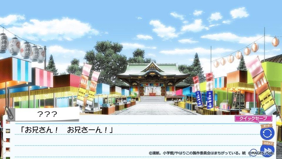 f:id:TOkuro:20190927120154j:plain