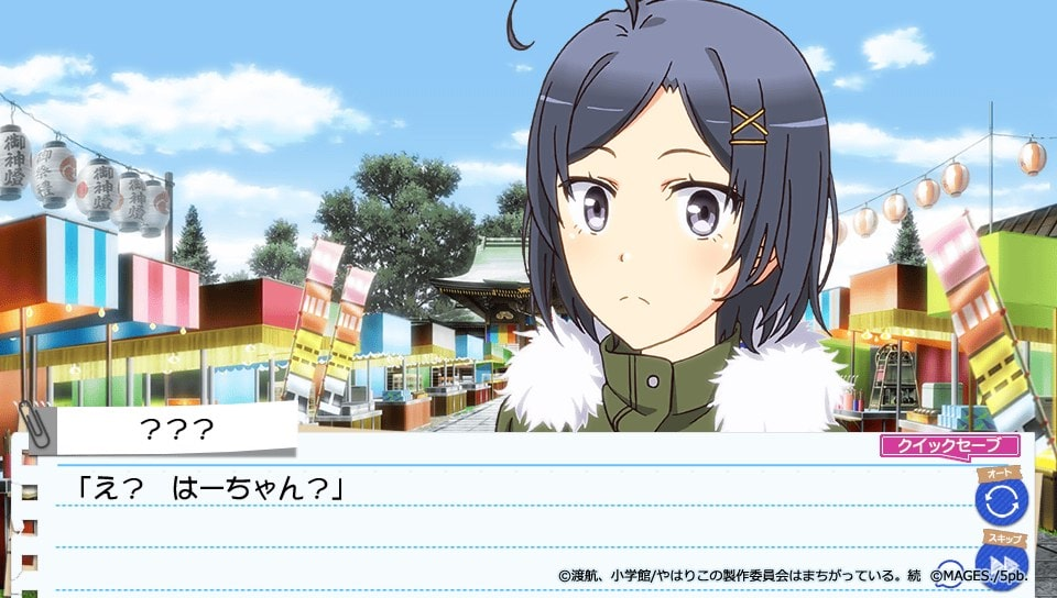 f:id:TOkuro:20190927120233j:plain