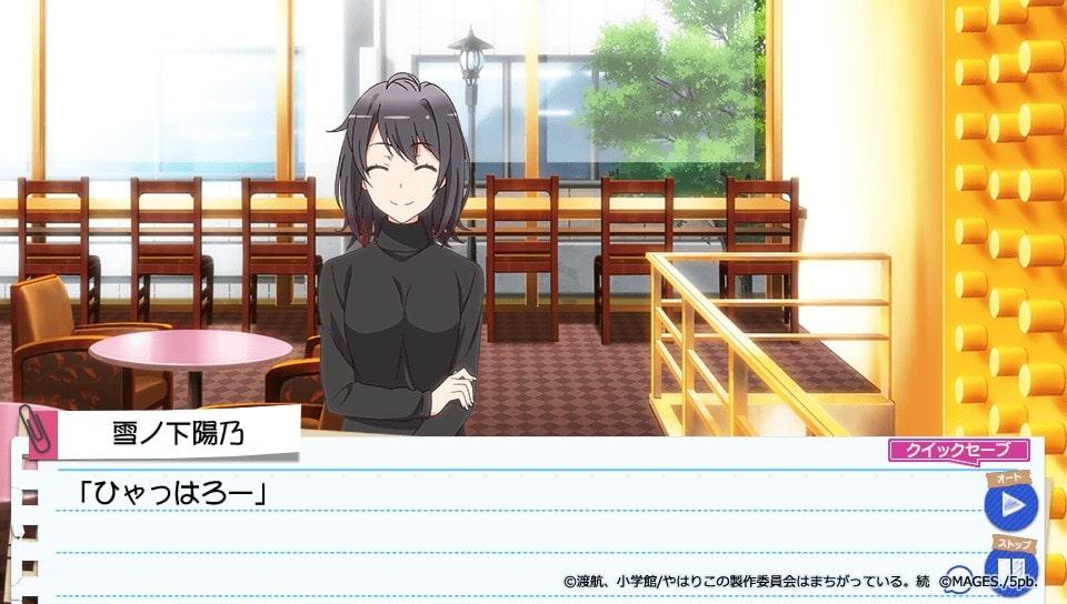 f:id:TOkuro:20190929024624j:plain