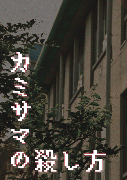 f:id:TOkuro:20191027060458p:plain